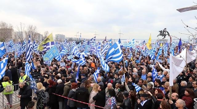 «Το μόνο που θέλουμε είναι να υπερασπιστούμε την πατρίδα μας»  Μπιτάκου στο ΘΕΜΑ 104,6: Προσπαθούν να τρομάξουν τους πολίτες να μην έρθουν στο συλλαλητήριο