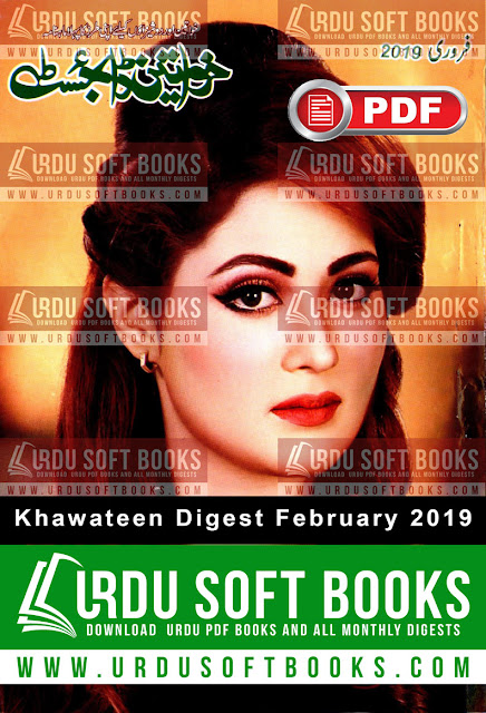khawateen digest february 2019 pdf