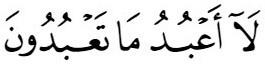 Abu Lahab dam istrinya yaitu orang yg selalu  Soal PAI Kelas 5 SD Bab 1 Surah Al-Lahab dan Surah Al-Kafirun Dilengkapi Kunci Jawaban