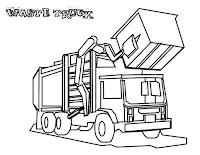 משאיות זבל לצביעה