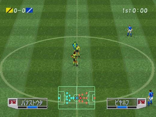 كرة القدم Winning eleven 3 للكمبيوتر