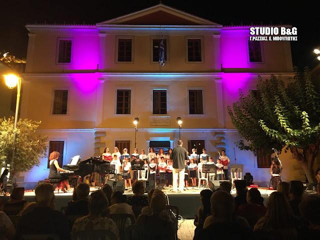 Φιλανθρωπική συναυλία-εκδήλωση στο Ναύπλιο για τα καρδιοπαθή παιδιά