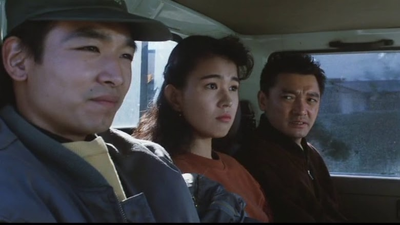 Traffic Jam (1991)