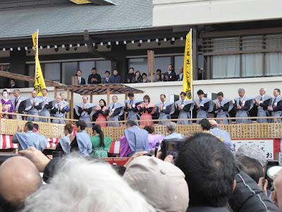 成田山節分祭 豆まき