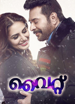 Watch White (2016) DVDRip Malayalam Full Movie Watch Online Free Download