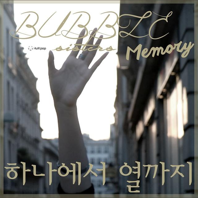 [EP] Bubble Sisters – Memory