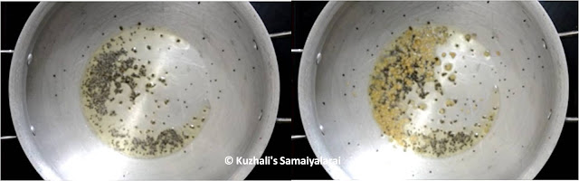 KONDA KADALAI (BLACK CHICKPEAS/ CHANNA) SUNDAL- SPICY SUNDAL WITH CUMIN FLAVOUR