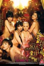 The Forbidden Legend Sex And Chopsticks 2 (2009)