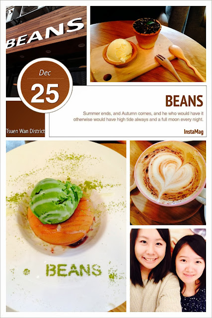 荳子Beans 1
