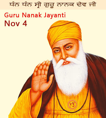 Birthday of  Guru Nanak is on 4th november  2017