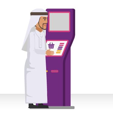 STC, Suudi Arabistan'daki tüm şubelerini Dijital Günü için Çarşamba günü bir gün kapatacak