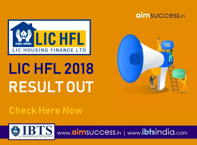 LIC Housing Finance Result 2018 Out: Check Here Now