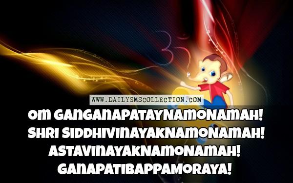 happy ganesh chaturthi festival images