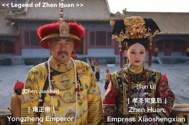 Chen Jianbin Yong Zheng Sun Li Zhen Huan