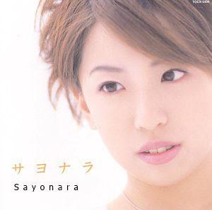 Sayonara (サヨナラ) by Yuria Yato (谷戸由李亜)
