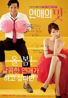 Love Clinic (2014)