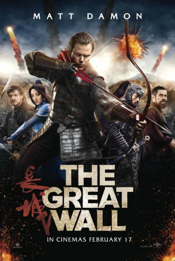 Bosbioskop The Great Wall (2016)