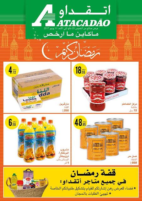 catalogue atacadao mai juin ramadan 2017