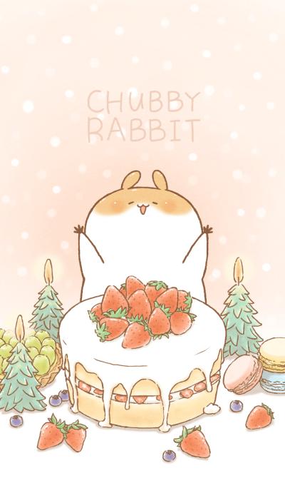 Chubby Rabbit-Dessert