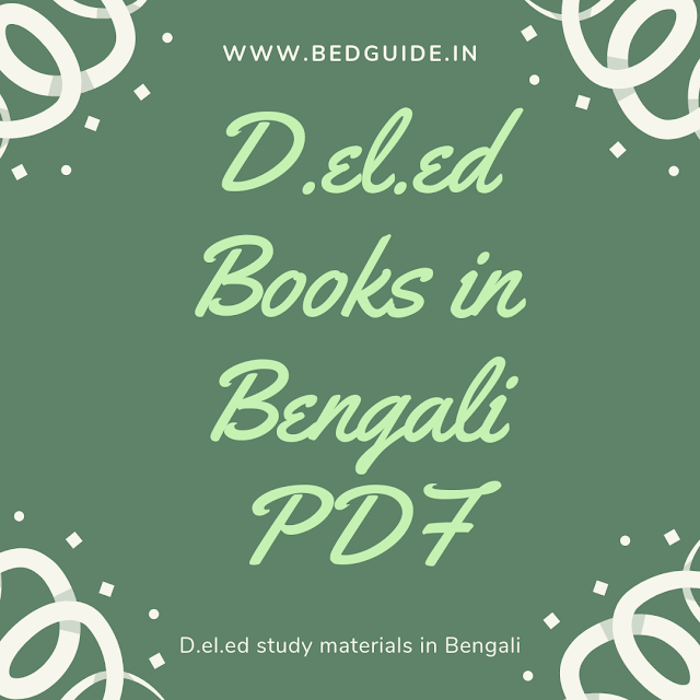 Best D.el.ed Guide Book in Bengali PDF Free Download