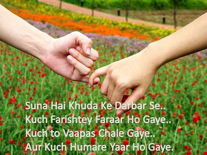 funny dosti shayari in hindi 140