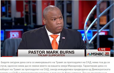 https://4.bp.blogspot.com/--JiUnIayjyQ/WCdQPjRxDXI/AAAAAAAB3VY/X98ebzCAQQgSqi5Dzmb_koMawdkC2YWJwCLcB/s400/pastor.JPG