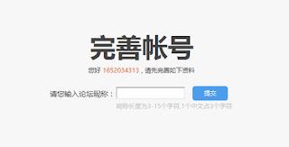 Cara Unlock Bootloader Semua Tipe Xiaomi