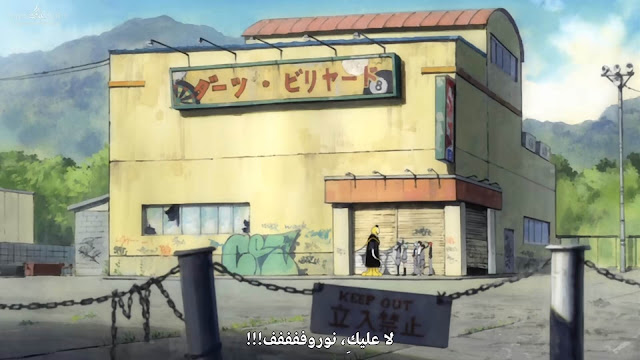 الحلقة الخاصة من انمى Ansatsu Kyoushitsu بلوراي مترجم أونلاين كامل تحميل و مشاهدة