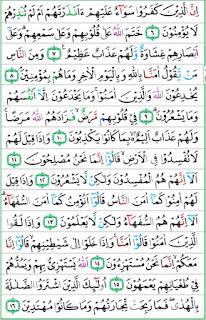Asbabun Nuzul Surat Al-Baqarah Ayat 6-7