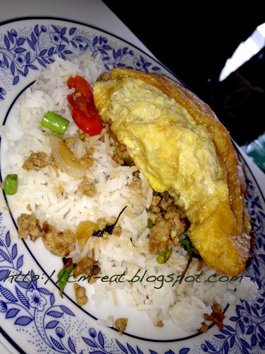 Thai Fast Food Lompoc Menu