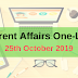 Current Affairs One-Liner: 25th October 2019