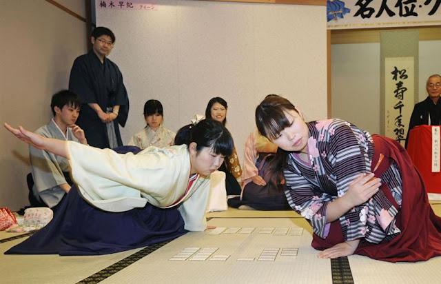 Kyogi Karuta (Japanese Card Game Match), at Oumi-jingu Shrine, Otsu City, Shiga