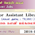 Senior Assistant Librarian ( Salary : 79,360/- ) : களனி பல்கலைக்கழகம்