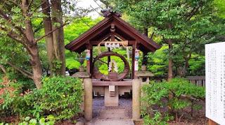 人文研究見聞録:芦屋神社 [兵庫県]