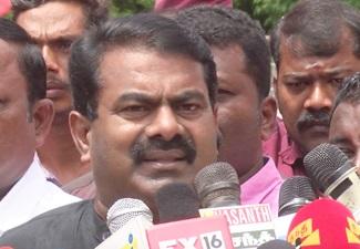 Seeman speech | Naam tamilar seeman about disqualified 18 MLAs