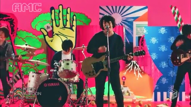 Silhouette Kana Boon Download (Choices)