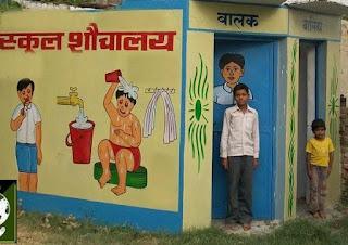 Adarsha toilet