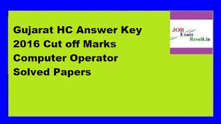 Gujarat HC Answer Key 2016 Cut off Marks Computer Operator Solved Papers