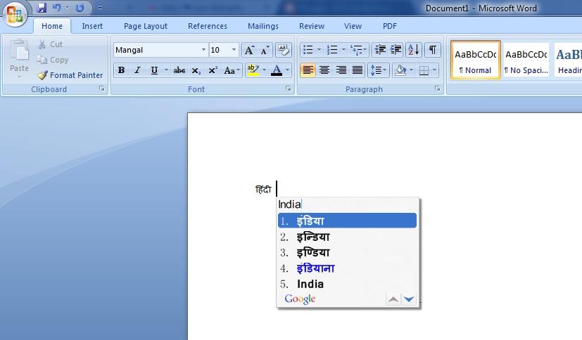 977b71deee1 Google Language Input Tools Download - jeanslastsite's diary