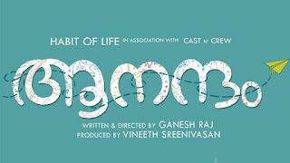 Rathivilaasam Song Lyrics