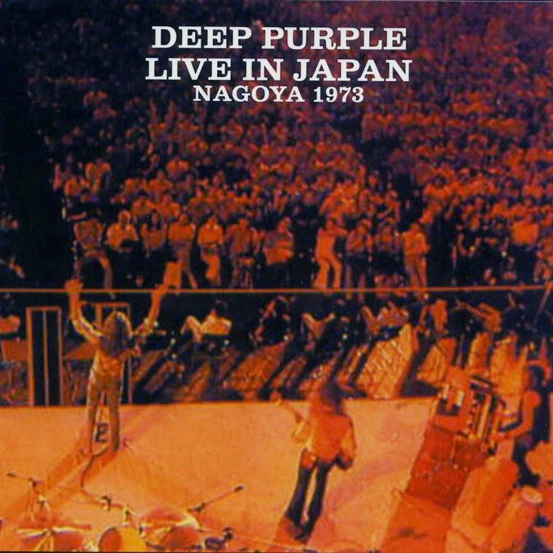 deep purple who do we think we are mp3