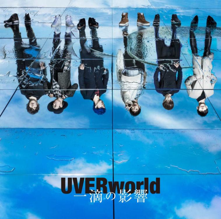 Download Lagu UVERworld Terbaru