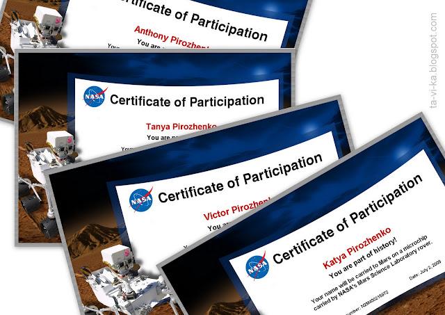 марсоход Curiosity сертификаты