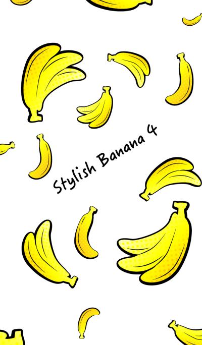 세련된 바나나 4