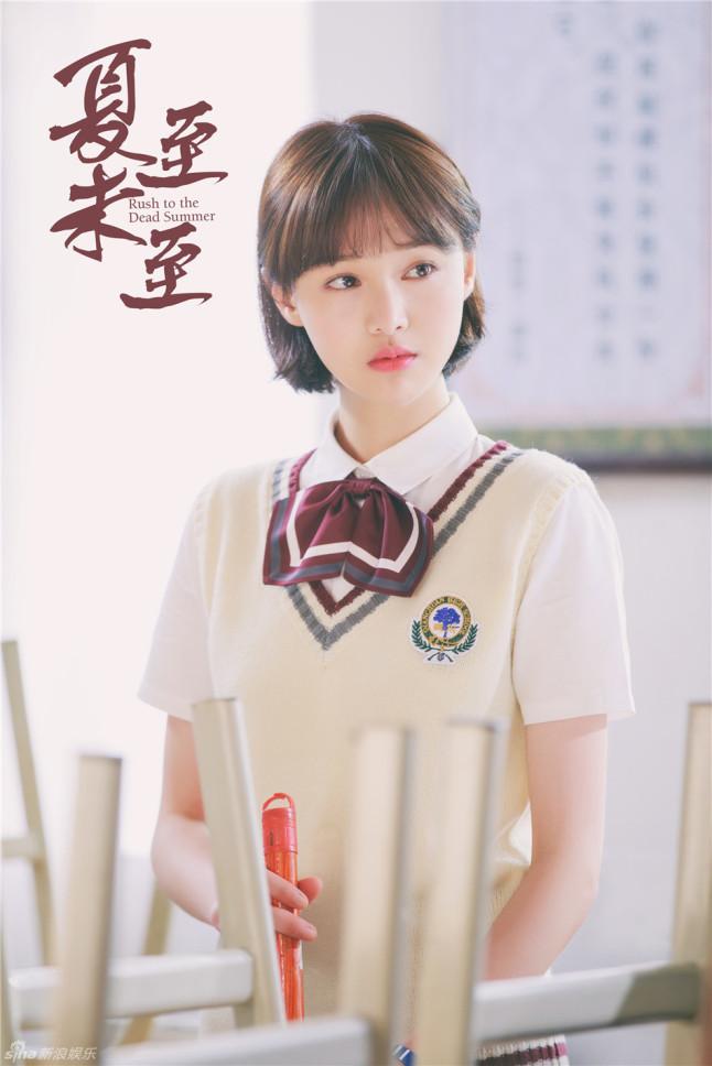 Xem Phim Hạ Chí Chưa Tới 2017