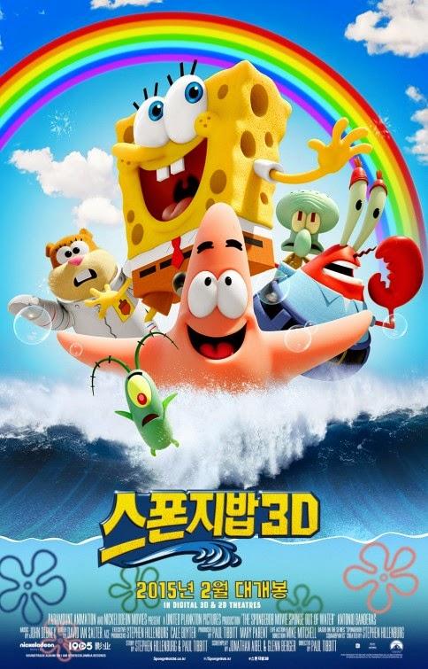 INSIDE THE ROCK POSTER FRAME BLOG: Dracula, Turtles ... |Spongebob Movie Poster