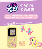 My Little Pony Children Phones Released in China