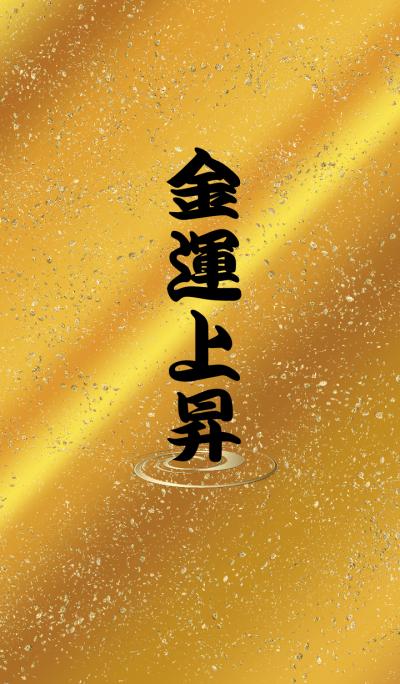Color-Golden