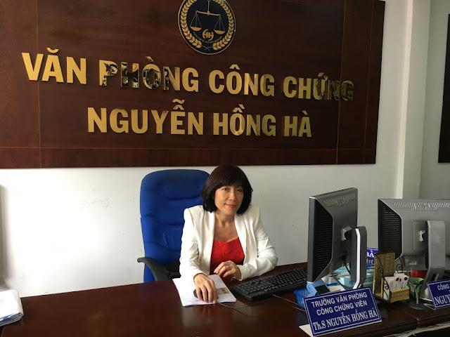 Trưởng phòng Th.s: Nguyễn Hồng Hà