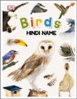 हिंदी में पक्षियों के नाम